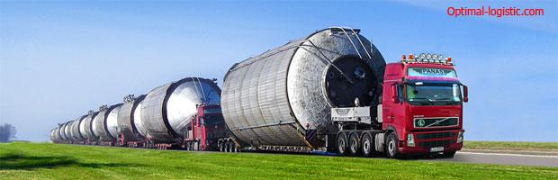 Перевозка негабаритных грузов из Европы