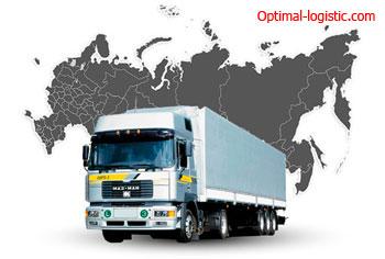 Компания по перевозке грузов Optimal Logistic